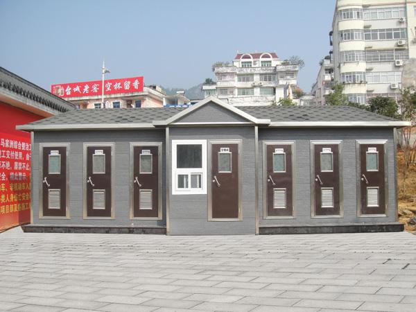 大型环保免费送彩金游戏网址厕所
