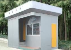 铝塑板移动厕所