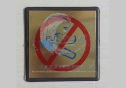 公共厕所禁止吸烟标识牌