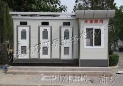 景区环保厕所