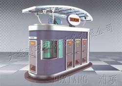 沈阳生物水循环移动公厕