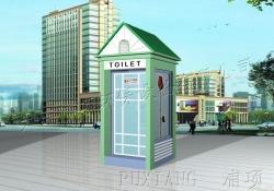 单厕位移动厕所