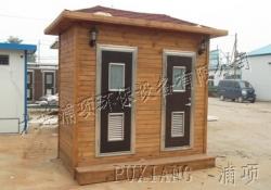 两厕位防腐木移动公厕