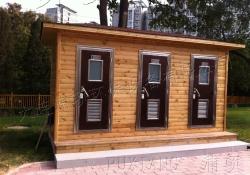 三厕位防腐木环保公厕