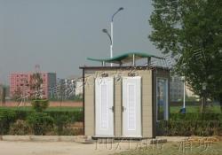 景区流动厕所