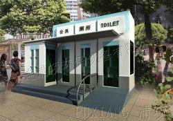 景区流动公厕