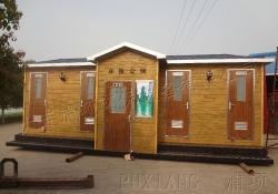 景区气水冲移动厕所