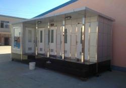 辽阳生物水循环移动公厕