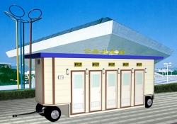 车载式移动公厕