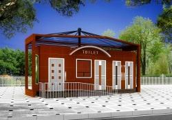 环保移动太阳能公厕