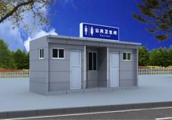 沈阳拖车式移动公厕