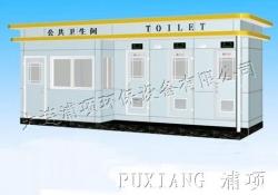 沈阳生态环保移动厕所