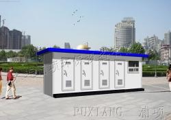 高压气水冲式环保公厕
