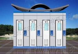 生态水冲移动公厕