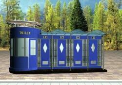 生物水循环式移动环保公厕