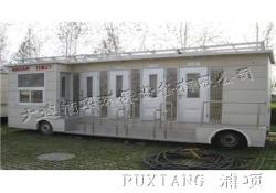 车载式移动环保厕所