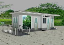生物水循环环保厕所