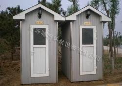铝塑板单体移动厕所