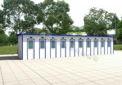 移动环保多厕位