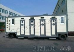 拖车式环保移动厕所
