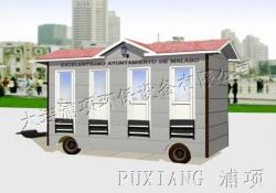 沈阳发泡拖车式环保移动厕所
