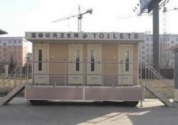 鞍山车载移动环保厕所