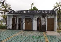 移动公厕租赁