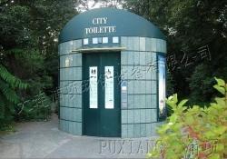 城市移动公厕