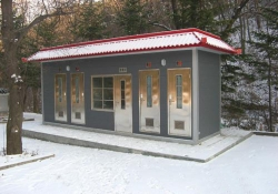 哈尔滨移动厕所