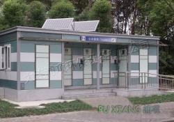 太阳能供电环保厕所