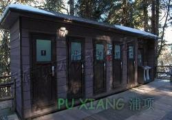 景区生态环保厕所