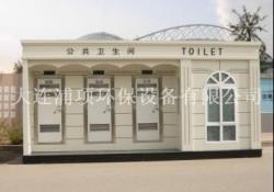 水冲可移动环保厕所