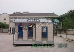 太阳能发泡式环保厕所