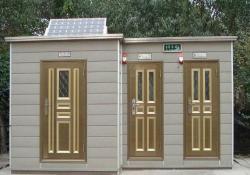 鞍山太阳能发电型环保移动厕所